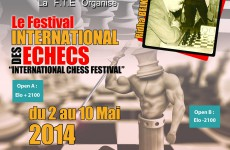 "Chess festival ""Belkadhi memorial"" under way!!!!"