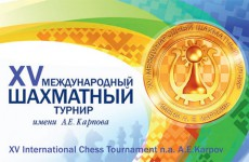 The Karpov-Poikovsky tournament under way!!!!