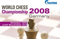 The World Championship 2008